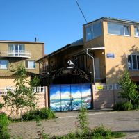 Домашняя церковь ул.Кирова,27, Геническ