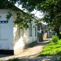 проспект Мира, 20, Геническ