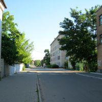 Красноармейская улица, Геническ