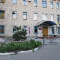 больница, Геническ