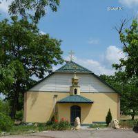 Niewielka cerkiew, Голая Пристань