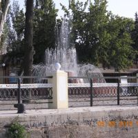 Фонтан на набережной, Голая Пристань