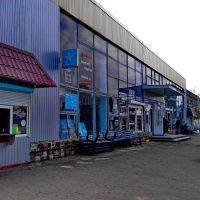 Автостанция, Голая Пристань