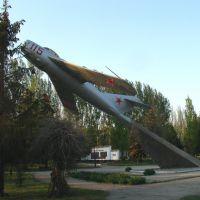 Армянск. Истребитель МиГ-15, Горностаевка