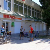 велопомощь, Горностаевка