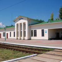 Геническ. ЖД Вокзал, Горностаевка