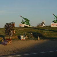 Памятник зенитчицам 1941-1945/ In memory of Crimea defenders, Горностаевка