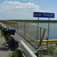 пролив тонкий, Горностаевка