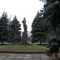 памятник Ленину (площадь возле Дома Культуры), Каланчак