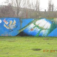 граффити, Каланчак