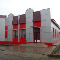 мебельный магазин, Каланчак