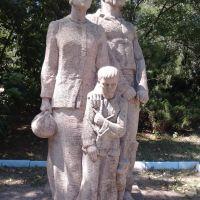 Памятник нашим предкам :), Каланчак