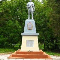 Памятник воинам освободителям Калининска, Калининское