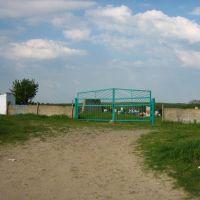 Вход на кладбище, Калининское