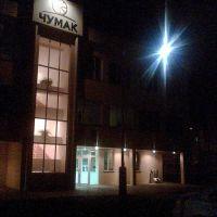 """Офис """"Чумак"""" ночью, Каховка"""