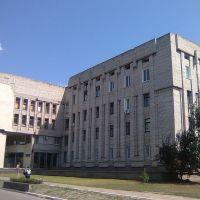 Каховський райвиконком, Каховка