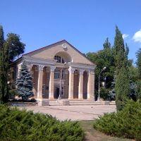 Будинок культури, Каховка