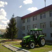 Реклама трактору, Каховка