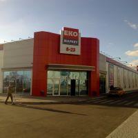 Еко-маркет, Каховка
