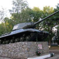 Памятник танкистам-освободителям, Нижние Серогозы