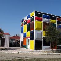 Кубик Рубика, Новая Каховка
