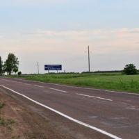 Катерининская верста Нововоронцосвкий район, Нововоронцовка