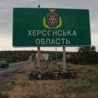Нововоронцовка, Нововоронцовка