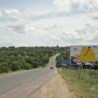 Въезд в Нововоронцовку, Нововоронцовка
