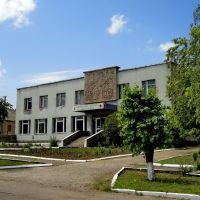 Центральная аптека, Нововоронцовка