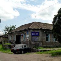 Бышая аптека, Нововоронцовка