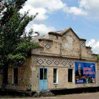 Бывшее кафе Лакомка, Нововоронцовка