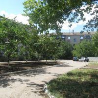 Наш двор летом, Новотроицкое