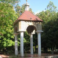 Каплица, Новотроицкое