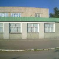 """кафе """"ЯНА"""", Новотроицкое"""
