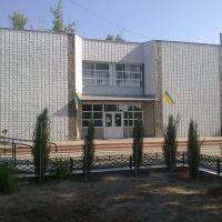 Суд, Новотроицкое