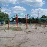 Спортивний майданчик, Новотроїцька гімназія, Новотроицкое