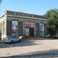 Будівля ще з радянських часів, Новотроицкое