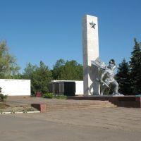 Пам'ятник воїнам ІІ-ї світової, Новотроицкое