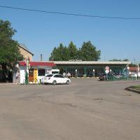 Автовокзал, Новотроицкое