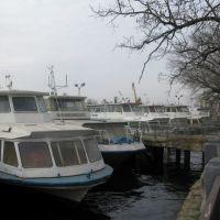 Navigation begins River port, Херсон