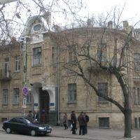 Cardiology Center Kherson Дом (улица Суворова, 35), построенный в 1909 году в стиле модерн с применением мотивов ренессанса. Принадлежал он купцу-предпринимателю Сербинову. Ныне в его стенах расположен Херсонский областной кардиологический диспансер, Херсон