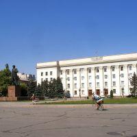 проспект Ушакова, Херсон