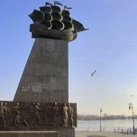 Памятник первым корабелам - символ города Херсон, Херсон