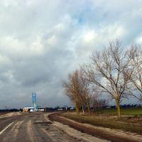 Дорога в Чаплынку, Чаплинка