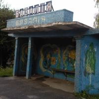 Автобусна зупинка, Базалия