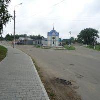 Капличка, Белогорье