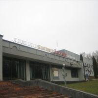 """Кінотеатр """"Заславя"""", Виньковцы"""
