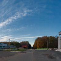 Volochysk City, Волочиск
