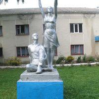 Памятник - Monument, Волочиск