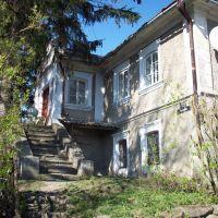 Старый дом, Городок
